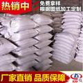 优质高铝水泥铝酸盐水泥耐火材料耐火水泥高铝水泥