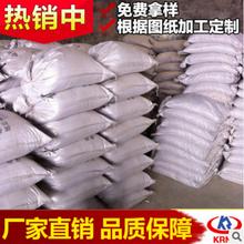 优质高铝水泥铝酸盐水泥耐火材料耐火水泥高铝水泥图片