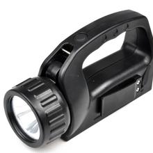 IW5500(DO)手提式磁力防爆工作灯探照灯哪家好