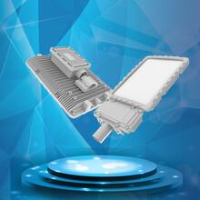 LED节能防眩路灯120WLED防眩通路灯DOD816