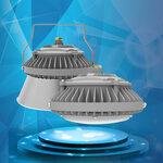UFO工矿东道100W150W200W广照型led防水工厂灯冷库灯高顶灯