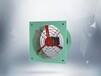 防爆排風扇方形防爆排風扇FAG-300系列防爆排風扇0.12kw排風扇