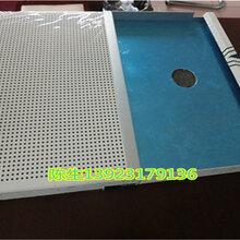 铝蜂窝板铝单板_佛山铝蜂窝板_铝单板价格图片