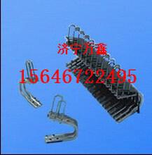 连体式A6皮带扣矿用皮带扣HY-A6