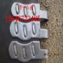 济宁万鑫公司主要生产各种矿用皮带扣