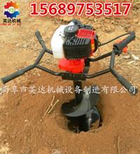 型号齐全挖坑机植树机便携式汽油挖坑机植树立柱经济适用图片