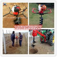 厂家直销汽油挖坑机的价格汽油挖坑机的厂家植树机图片