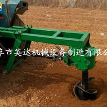 新款挖坑植树机定做加工小型挖坑机直销质量保证图片