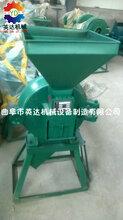 批发粉碎机小型粮食粉碎机价格玉米秸秆粉碎机批发
