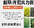 惠州割草机批发