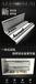 集成墻板吊頂板材鋁合金鋁扣板吊頂雙軌加厚鋁合金窗簾盒