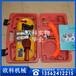 多功能气动线锯便携式气动往复锯JQX系列气动链条锯