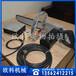 混凝土电动链锯钢筋混凝土切割链锯电动墙体切割链锯