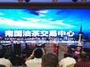 邵阳国家油茶示范交易中心面向全国火爆招商