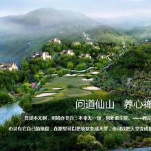 成都旅游规划设计-成都旅游规划设计公司-旅游规划设计