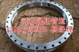 小口径板式平焊法兰厂家