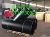 異徑焊接三通生產廠家