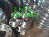不锈钢整体锻打法兰生产厂家