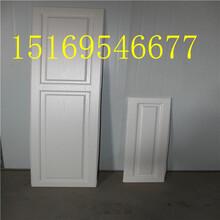橱柜门板厂家供应质优价廉家具级PVC吸塑橱柜门板图片
