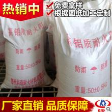 实体生产厂家直销现货系列耐火泥各类胶泥、泥浆、耐磨泥浆图片