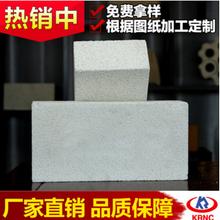 厂家直供莫来石聚轻保温砖0.60.81.0体密莫来石保温砖图片
