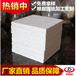 定制莫?#35789;?#34180;片砖轻质片砖大厂加工生产定制多规格保温蓄热砖
