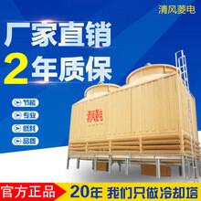 厂家直销逆流式冷却塔韶关方形玻璃钢凉水塔广东冷却塔厂家