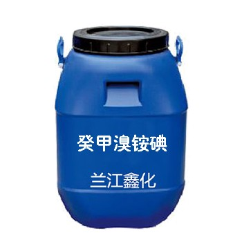 癸甲溴铵碘溶液杀菌消毒双重杀菌兰江鑫化厂家供应