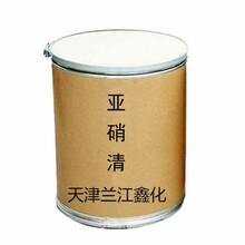 亞硝清凈水、調水、解毒蘭江鑫化生產供應圖片