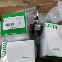 现货供应低价施耐德主令电器XKMA9608XKMA9604图片
