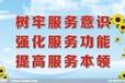 石家庄到梅州物流有限公司欢迎您…………