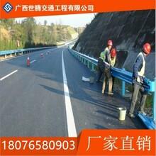 广西波形护栏高速护栏乡村公路护栏生产厂家
