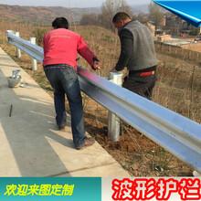 广西南宁市波形护栏质量保证值得信赖