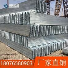 广西桂林市波形护栏专业生产厂家