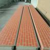 防水防火隔热板外墙保温装饰一体板金属雕花板隔音板防潮墙体板