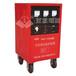 WQ1500充电汽车起动电源