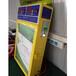 河南充电机GCY-2A型二路壁挂智能语音快速充电