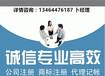 提供北京注册地址解地址异常名录