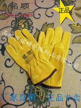 铭顺电焊手套皮手套劳保手套司机手套工作防护手套555款图片