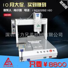 全自动高速点胶机可点UV胶3轴桌面式点胶机器人_深圳巨力