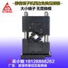 半自动静音模具0-50mm2管形端子压接机四方形免换模模具批发