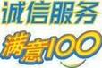 长虹#)福州长虹空调网站(清洗各-网点)维修服务咨询电话