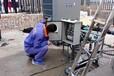 欢迎来电福州生能空气能热水器售后维修《品牌服务%客服认证》