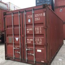 二手集装箱销售,二手集装箱尺寸