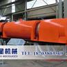 经改进的新款机制木炭机设备山西木炭机设备厂家