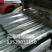 云南麗江彩涂鋁瓦純鋁板鋁卷鋁瓦定做價格圖片