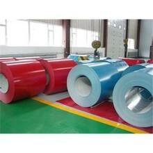 四川甘孜州彩鋼瓦生產廠家報價圖片