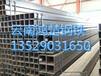 云南昆明C型钢多少钱一米镀锌C型钢价格