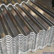 供应铝板铝瓦厂家直销图片