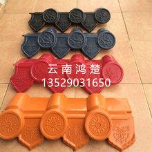 怒江福贡县合成树脂瓦哪家便宜多少钱一米图片